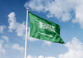 Saudia Arabia Cultural Awareness Online Course