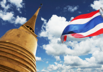 Thailand Cultural Awareness Online Course